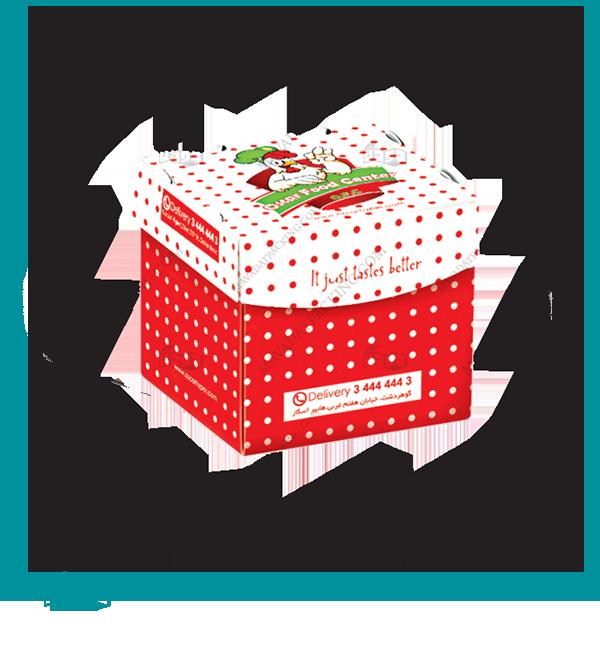 جعبه همبرگر مدل سفرهای