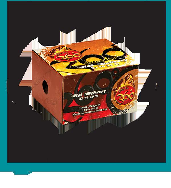 جعبه همبرگر مدل کشویی